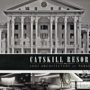Catskill-Resorts_Padluck